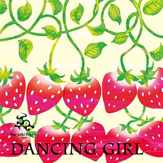 暁ダンシングガール(季節限定)