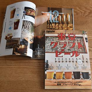 暁タップス 芝大門《ビアロバタ》(Akatsuki Taps japan SHIBA-DAIMON BEER ROBATA) 新着情報イメージ1