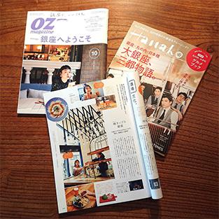 暁タップス 銀座(Akatsuki Taps Japan GINZA) 新着情報イメージ1